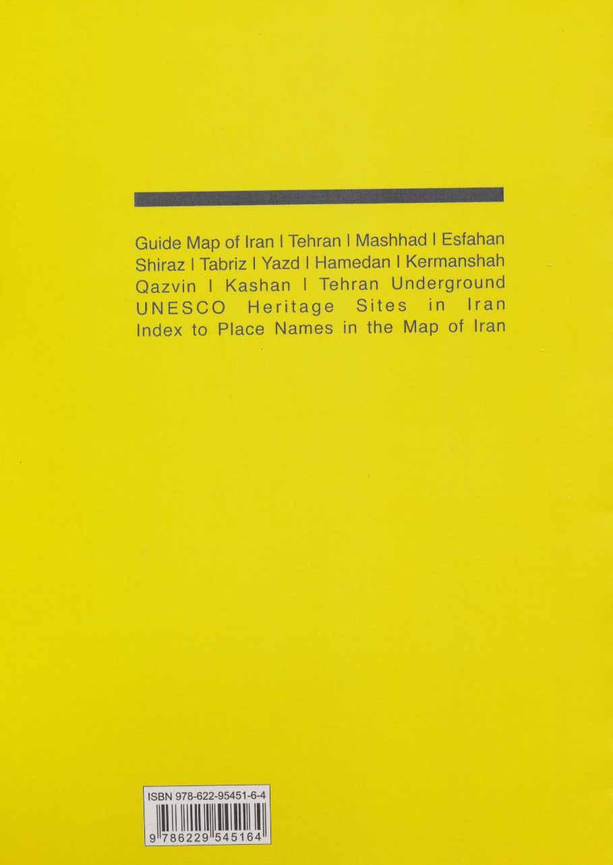 اطلس راه های ایران 1399 (کد 1614،انگلیسی)،(تک زبانه،سیمی،گلاسه)