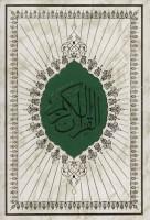 قرآن کریم (بااندیکس،باقاب)