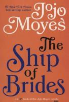 جوجو مویز 4 (کشتی تازه عروس ها:THE SHIP OF BRIDES)،(انگلیسی)