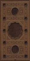 کلیات شمس تبریزی (2جلدی،باقاب،ترمو،لب طلایی،پل دار،لیزری)
