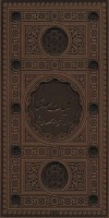 کلیات سعدی (باقاب،ترمو،لب طلایی،پل دار،لیزری)