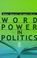 وردپاور این پولیتیکس (WORD POWER IN POLITICS)،(انگلیسی)