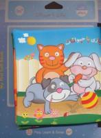 کتاب پارچه ای (بازی با حیوانات)