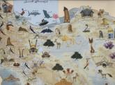 نخستین نقشه ایرانگردی من کد 1633 (گلاسه)