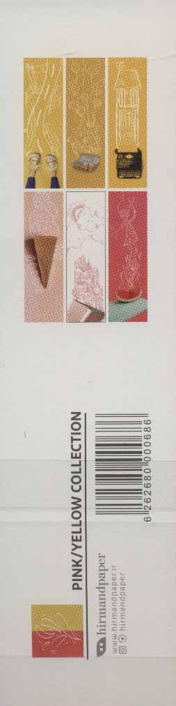 مجموعه نشانه کتاب (صورتی/زرد:PINK/YELLOW COLLECTION)،(بوک مارک،6طرح)،(6عددی،گلاسه)