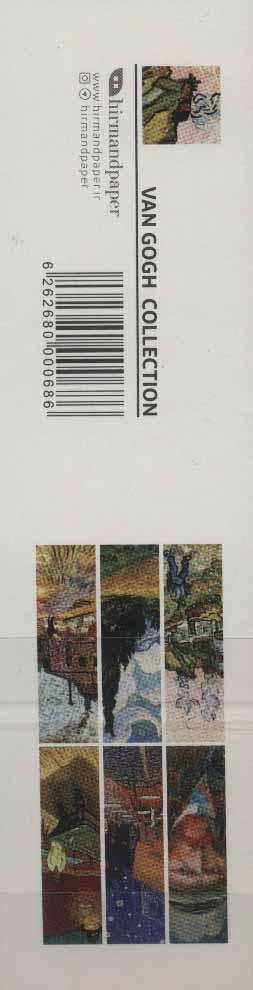 مجموعه نشانه کتاب (ون گوگ:VAN GOGH COLLECTION)،(بوک مارک،6طرح)،(6عددی،گلاسه)