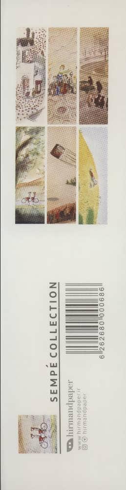 مجموعه نشانه کتاب (سم پی:SEMPE COLLECTION) (بوک مارک،6طرح)،(6عددی،گلاسه)