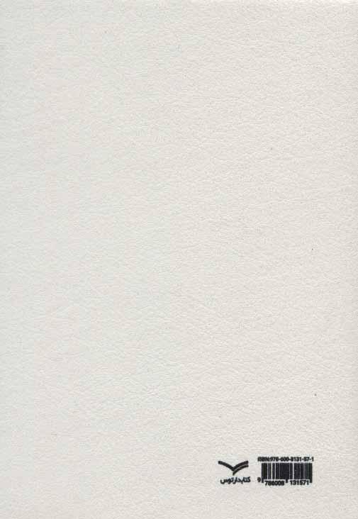 دفتر یادداشت خط دار 9/5*13/5 (طرح دختری با چتر)