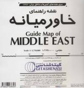 نقشه راهنمای خاورمیانه (کد 1372)،(گلاسه)