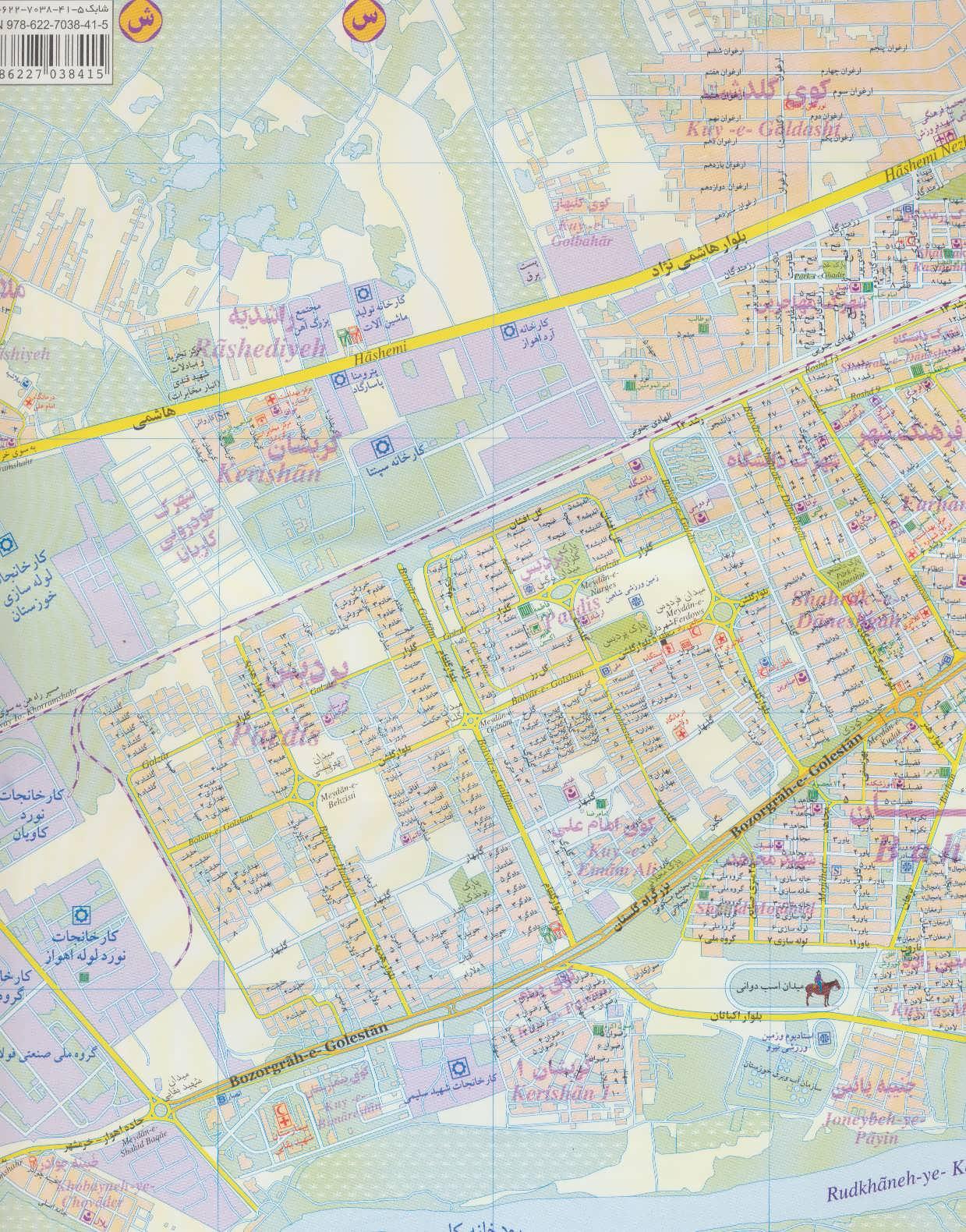 نقشه گردشگری شهر اهواز کد 1556 (گلاسه)
