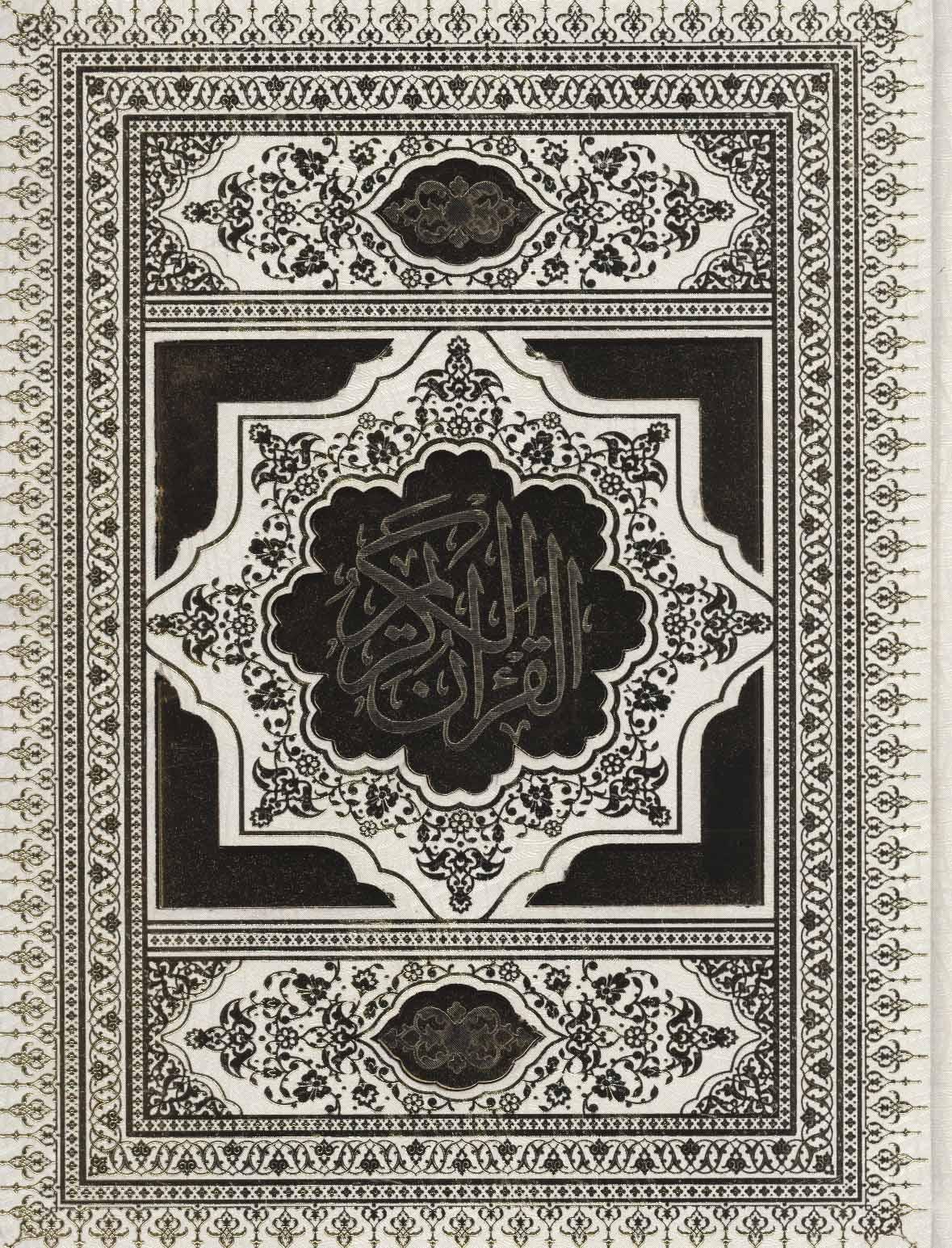 قرآن کریم عروس (باجعبه،پلاک دار)