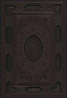 قرآن کریم،همراه با آلبوم بله برون (گلاسه،باقاب،ترمو،لیزری)