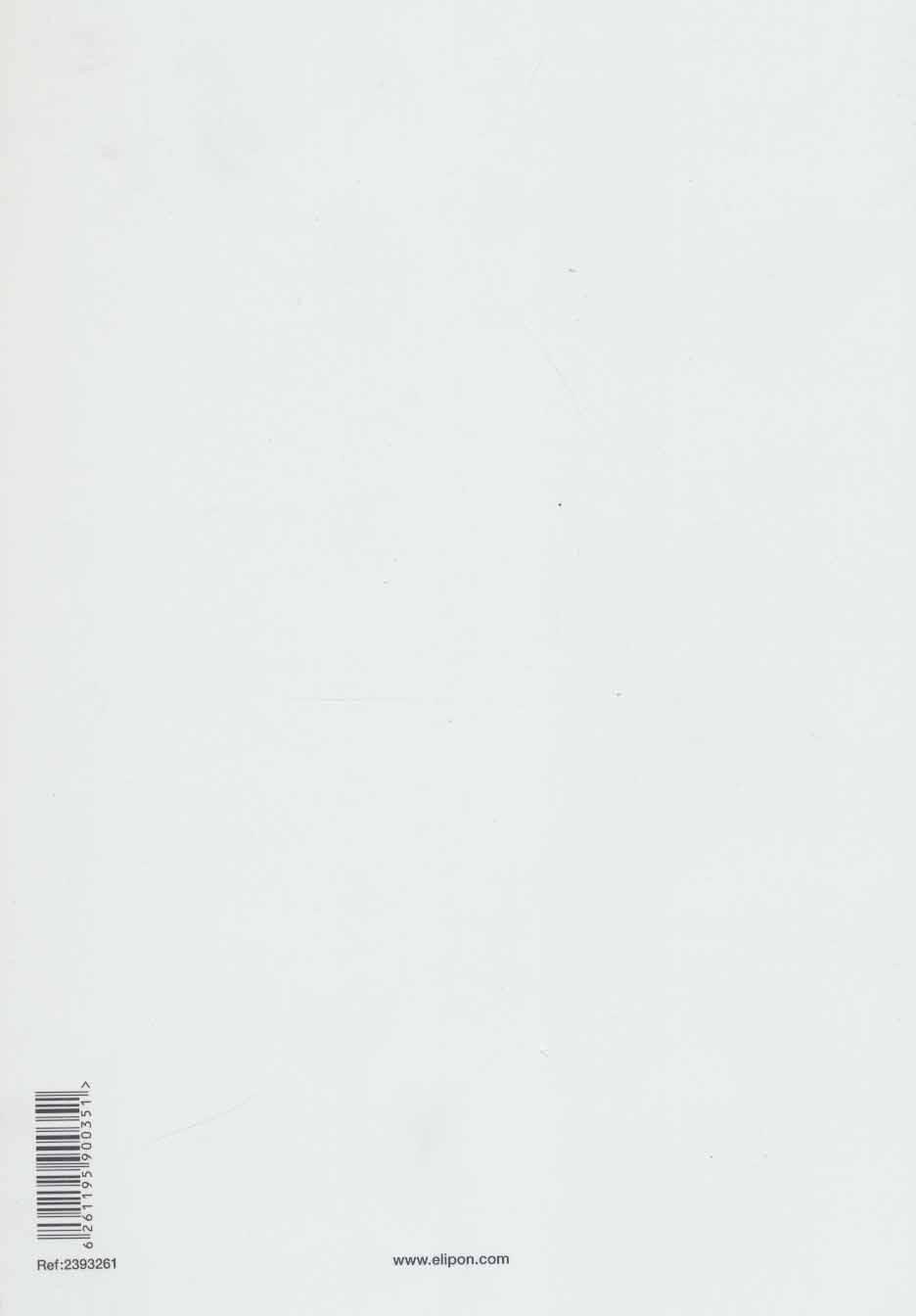 دفتر یادداشت خط دار فانتزی 100 برگ (8طرح،کد 239)،(سیمی)