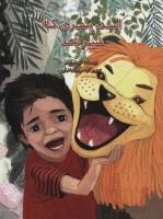اسد،پسری که شیر شد (گلاسه)