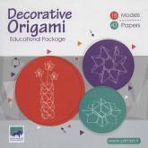 بسته اوریگامی دکوراتیو (سطح متوسط)،(باجعبه)