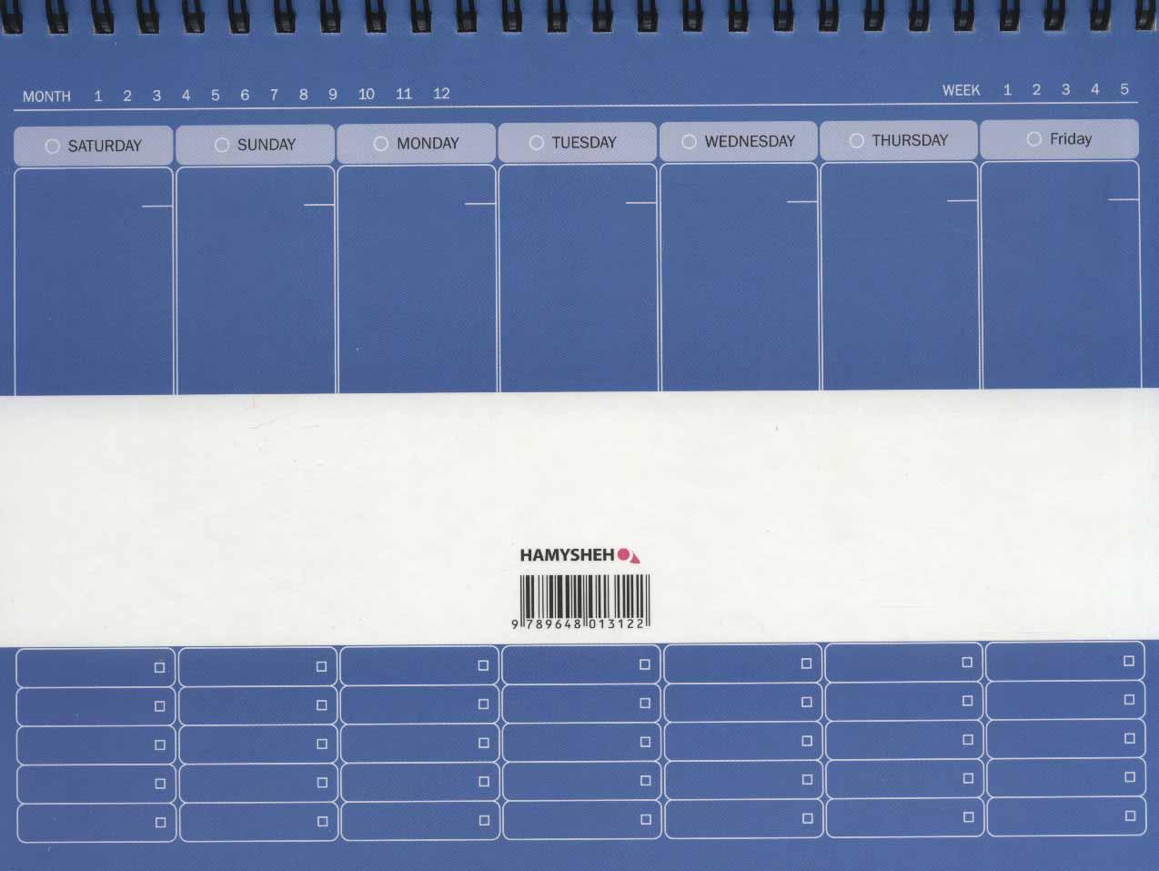 دفتر یادداشت خط دار برنامه ریزی هفتگی (WEEKLY PLANNER)،(کد 3122)،(سیمی)