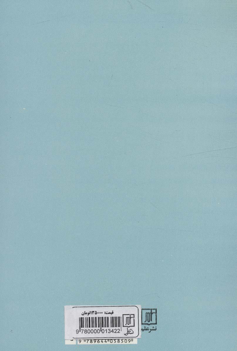 30 شعر:فروغ (همراه با تحلیل،زندگی نامه و راهنمای خواندن)،(شمیز،رقعی،شهر قلم)