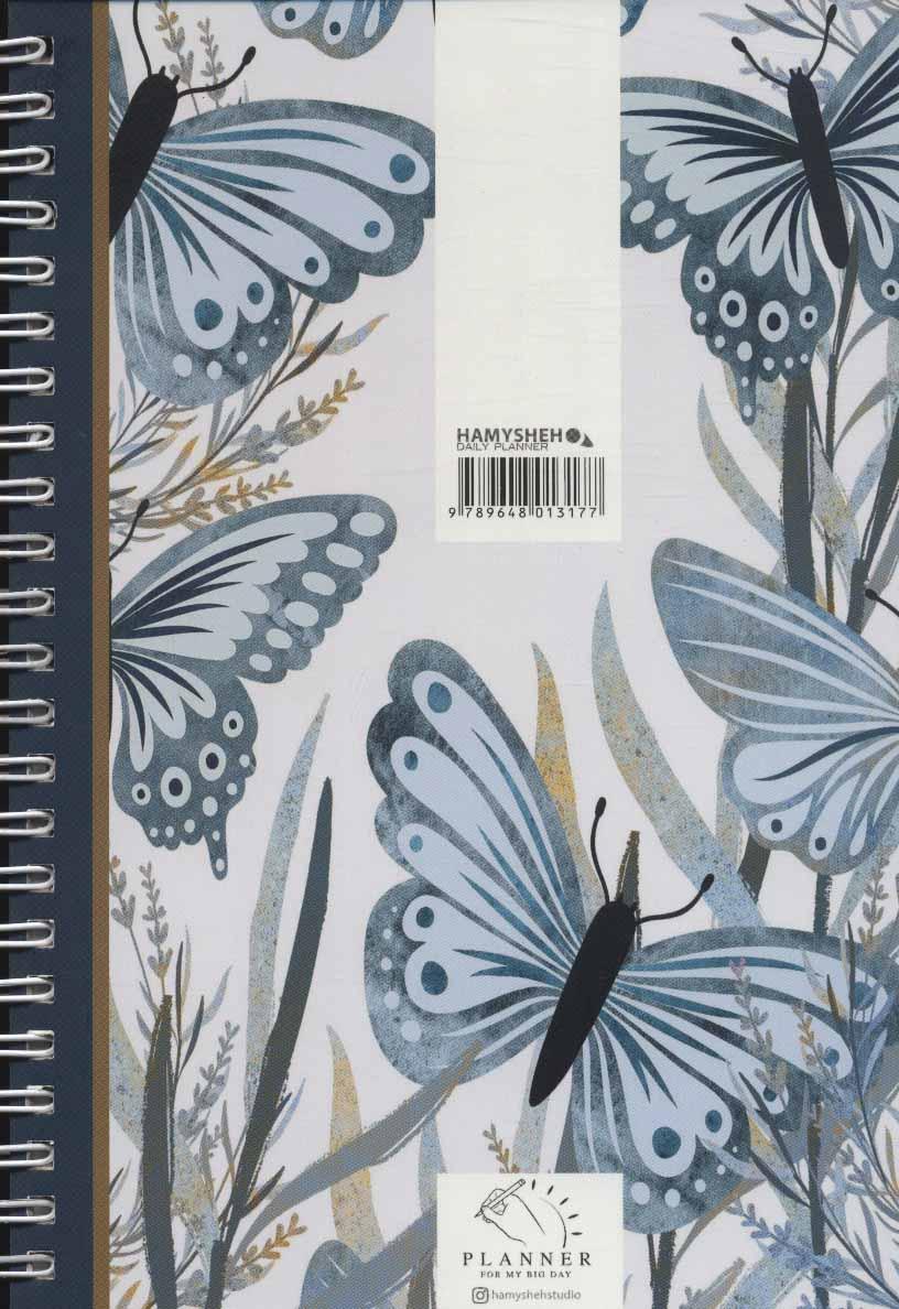 دفتر یادداشت خط دار برنامه ریزی روزانه (کد 177)،(سیمی)