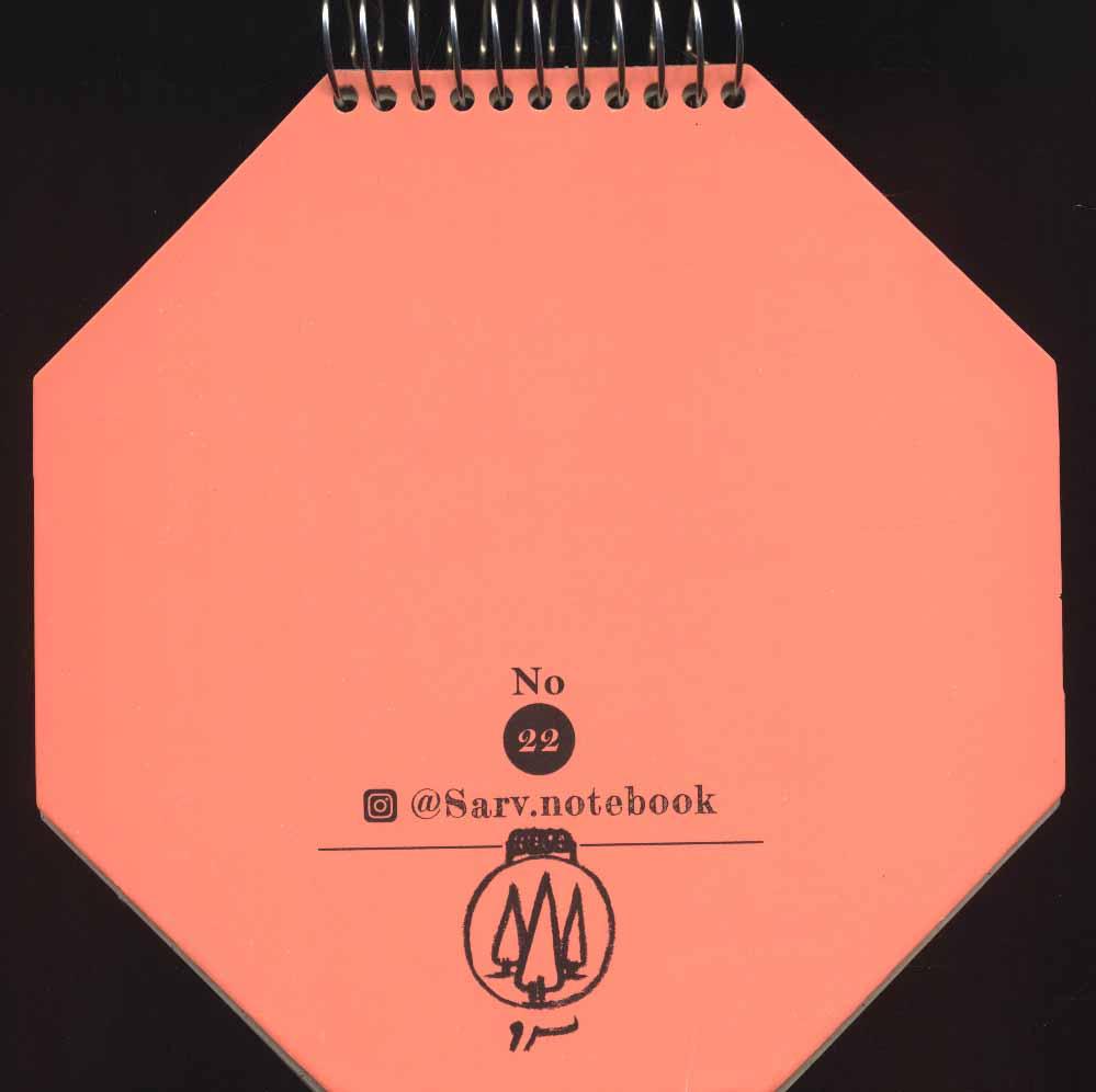 دفتر یادداشت خط دار متوسط هشت ضلعی (4طرح)،(سیمی)