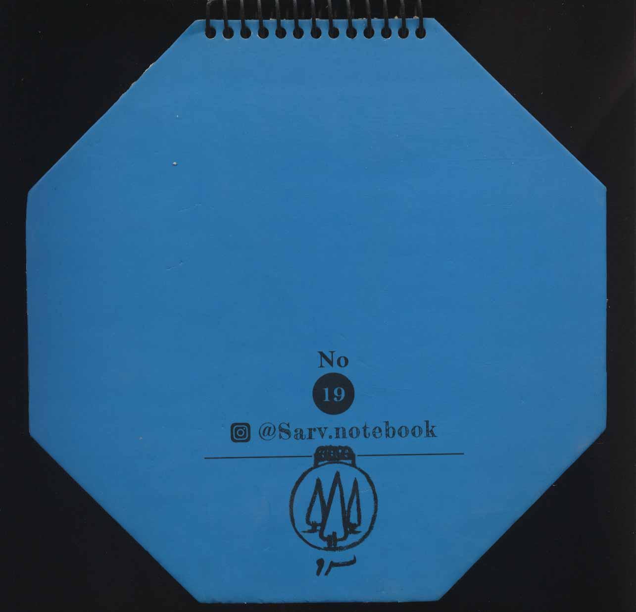 دفتر یادداشت بی خط بزرگ هشت ضلعی (4طرح)،(سیمی)