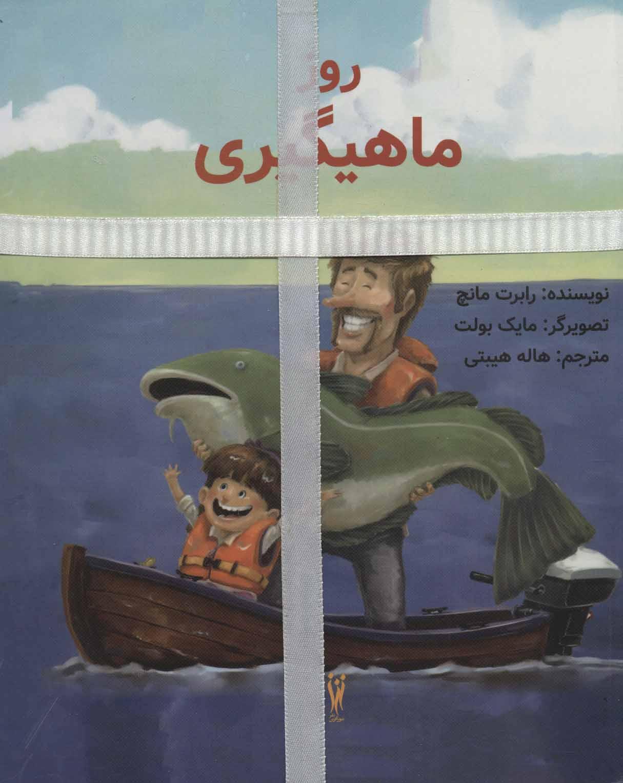 مجموعه داستانهای کودکان (3جلدی،گلاسه)