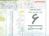 نقشه راهنمای منطقه 6 تهران کد 1306 (گلاسه)