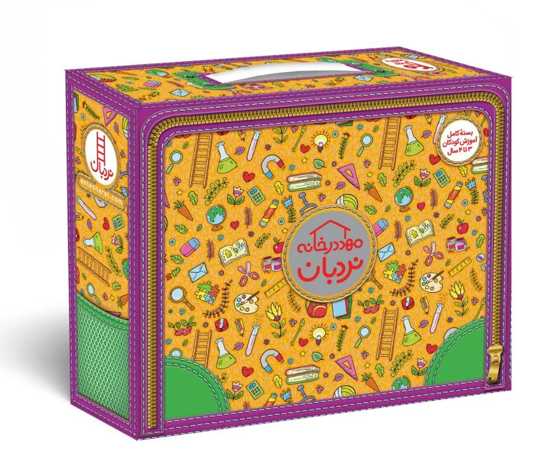 کیف کتاب مهد در خانه (بسته کامل آموزش کودکان 3تا4 سال)،(ویژه والدین و مربیان)،(باجعبه)