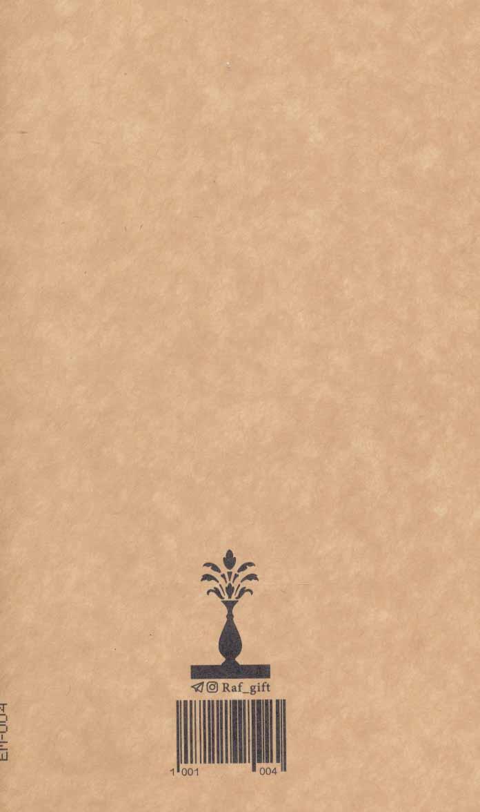 دفتر یادداشت خط دار (طرح گلدوزی،کد 4)،(2رنگ)