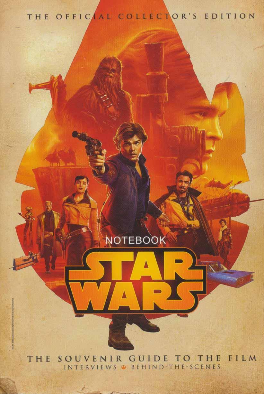 دفتر یادداشت خط دار جنگ ستارگان (STAR WARS)،(کد 214)