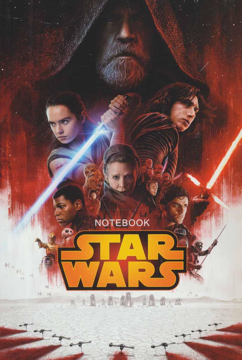 دفتر یادداشت خط دار جنگ ستارگان (STAR WARS)،(کد 207)