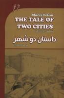 داستان 2 شهر (THE TALE OF TWO CITIES)،اینترمدیت 4 (2زبانه)