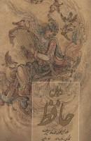 دیوان حافظ به انضمام فال (باقاب،لب طلایی)