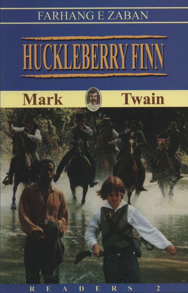 هاکلبری فین (HUCKLEBERRY FINN)،المنتری 2،همراه با سی دی صوتی (تک زبانه)