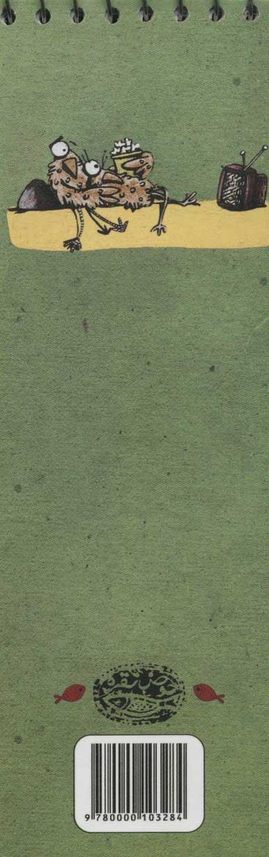 دفتر یادداشت خط دار (پلنر:معاشرت)،(کد3284)،(سیمی)