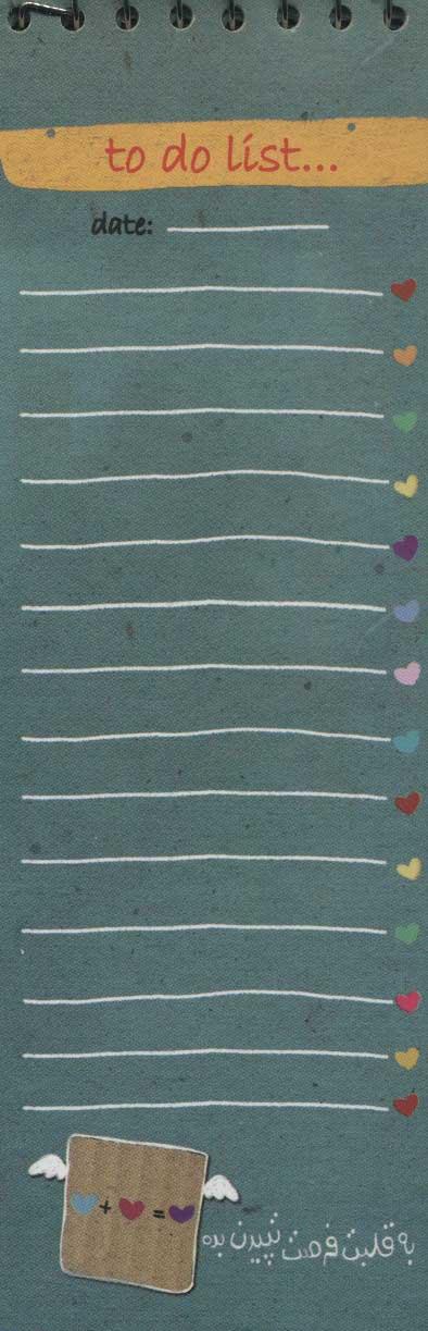 دفتر یادداشت خط دار (پلنر:فرصت)،(کد3307)،(سیمی)