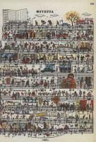 دفتر یادداشت ترکیبی:خط دار،بی خط،شطرنجی (موسیقی کلاسیک،کد802)