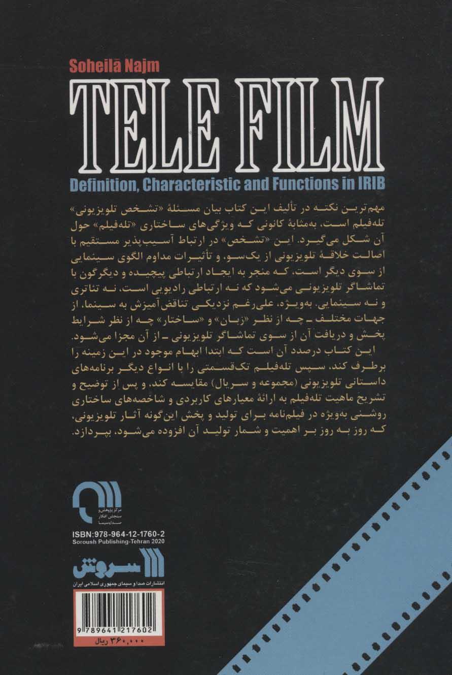 تله فیلم (تعریف،مشخصه و کارکردها در رسانه ملی)