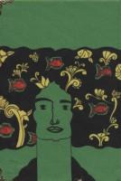 دفتر یادداشت پارچه ای نقطه ای قدیما (بولت ژورنال،طرح زن و ماهی)