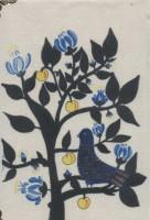 دفتر یادداشت پارچه ای نقطه ای قدیما (بولت ژورنال،طرح کبوتر)