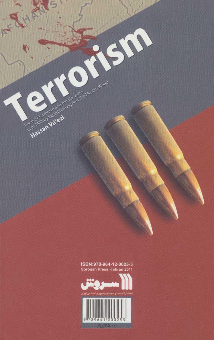 تروریسم (ریشه یابی تروریسم و اهداف آمریکا از لشکرکشی به جهان اسلام)