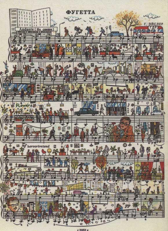 دفتر یادداشت خط دار (موسیقی کلاسیک،کد802)