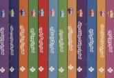 مجموعه شیمو لقمه ای (12جلدی،گلاسه،باقاب)