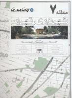 نقشه شهرداری تهران منطقه 7 (کد 407)،(گلاسه)
