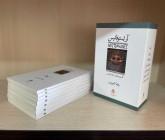 مجموعه آریستو فانیس:کمدی های آریستو فانیس (نمایش نامه)،(7جلدی،باقاب)
