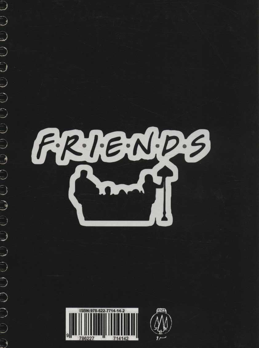 دفتر یادداشت بی خط (FRIENDS:دوستان)،(سیمی،کاغذ مشکی)