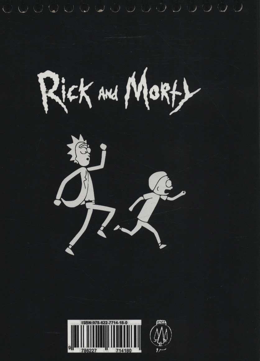 دفتر یادداشت بی خط (I'M PICKLE RICK:من پیکل ریچ هستم)،(سیمی،کاغذ مشکی)