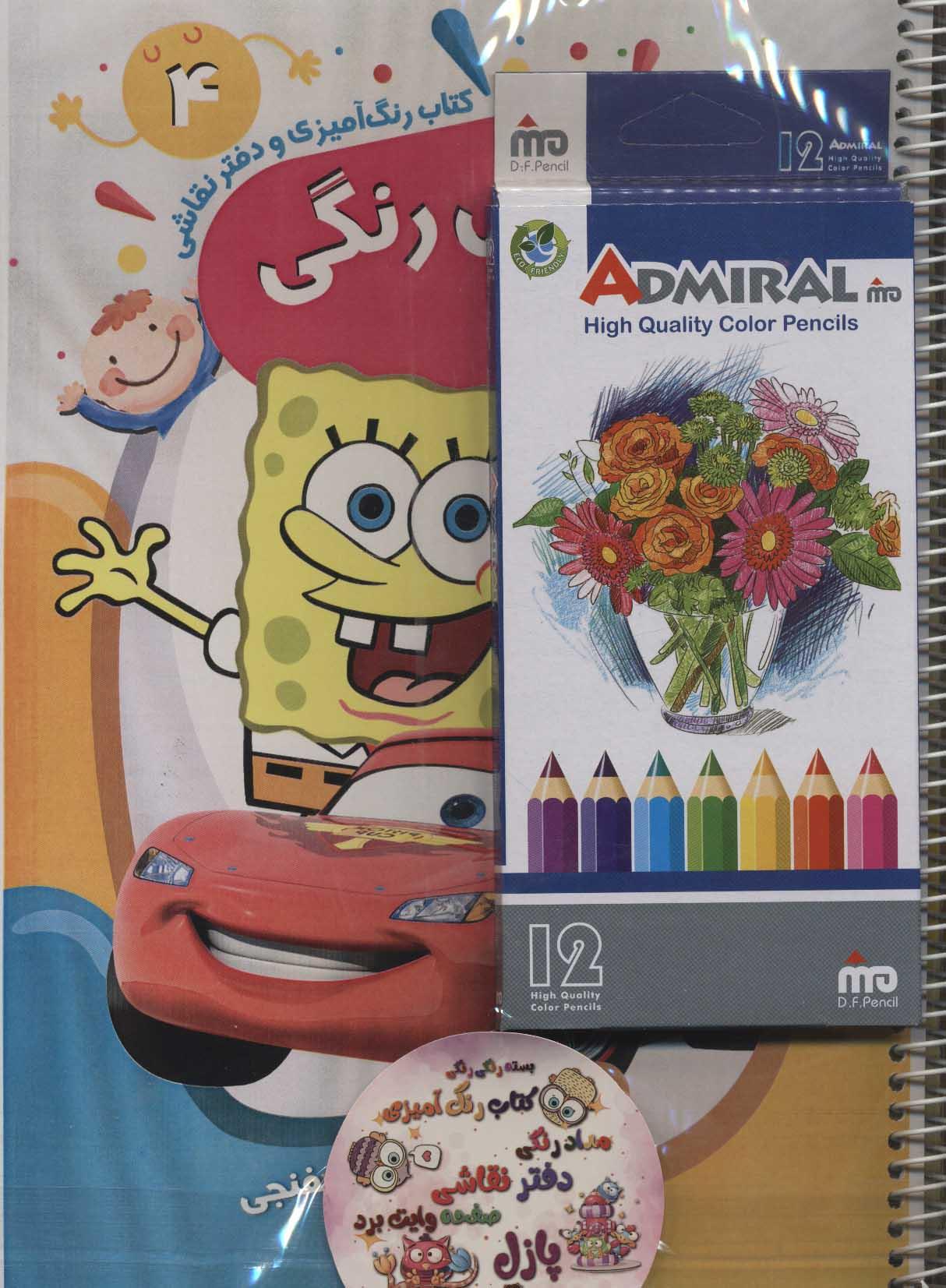 بسته رنگی رنگی 4 (دفتر رنگ آمیزی و نقاشی،پازل باب اسفنجی،24 تکه،مداد رنگی)