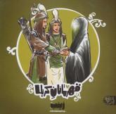 قهرمانان کربلا (زینب (س):زنی که هیچ مصیبتی او را نشکست)