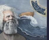از کشتی نوح چه خبر؟! (گلاسه)