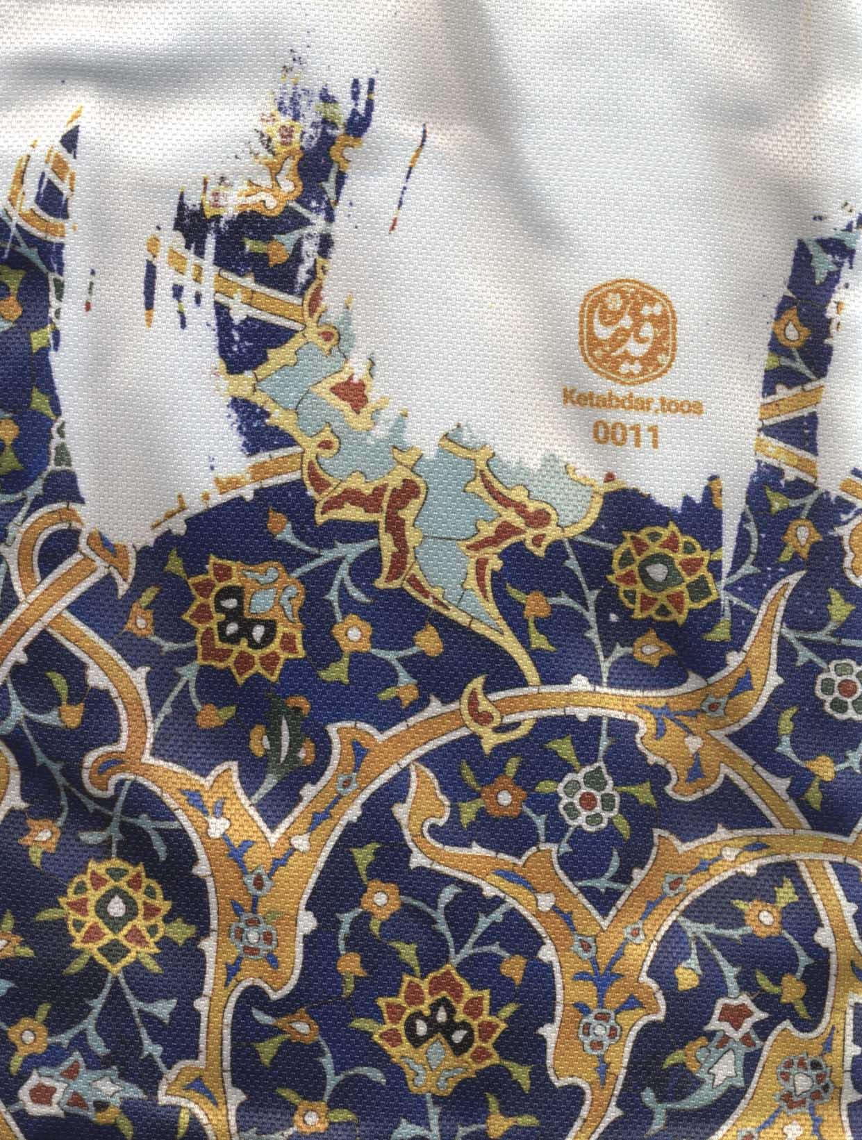 کیف پارچه ای قدیما 26*35 (طرح کاشی،کد 0011)